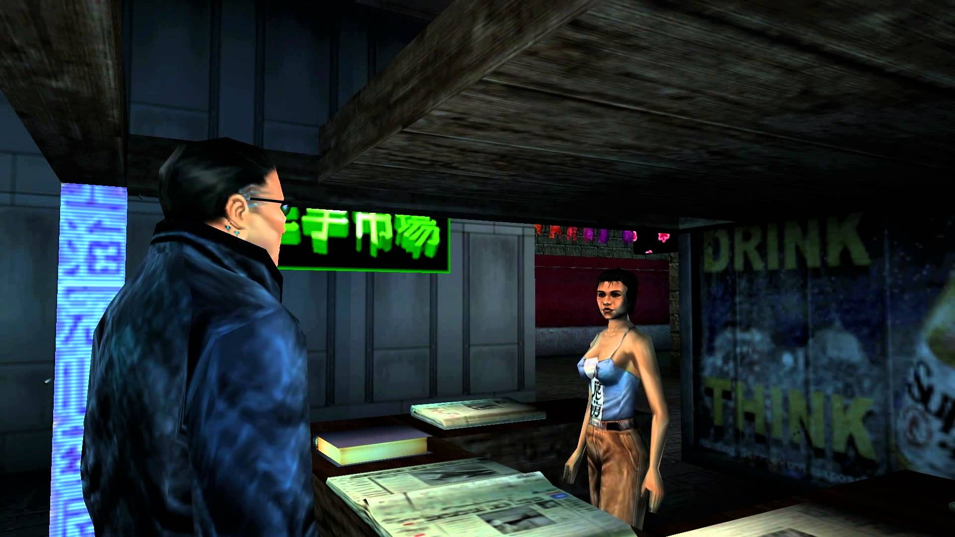 Deus Ex: Game of the Year Edition (RU/CIS)5