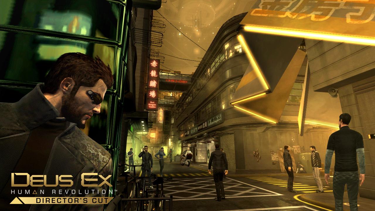 Deus Ex: Human Revolution - Director´s Cut (RU/CIS)4
