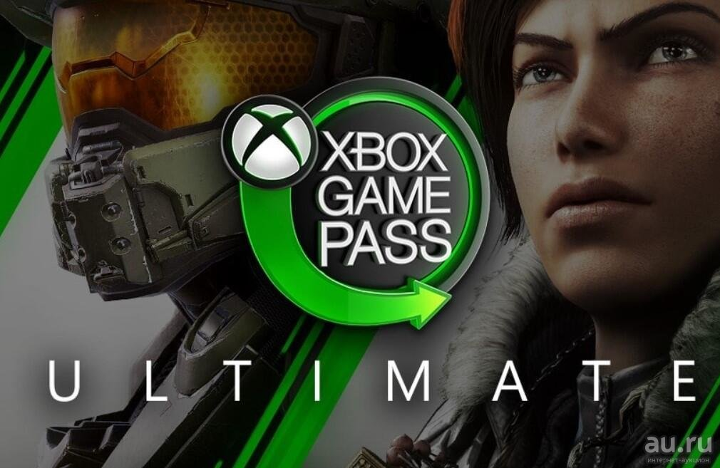 Xbox Game Pass Ultimate 14 days Trial GLOBAL